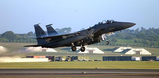 RAF Strike Eagle