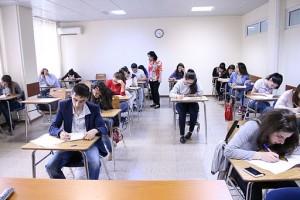 ATC_Admission_Exam_(2)