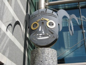 Mask at the Royal Armouries Leeds